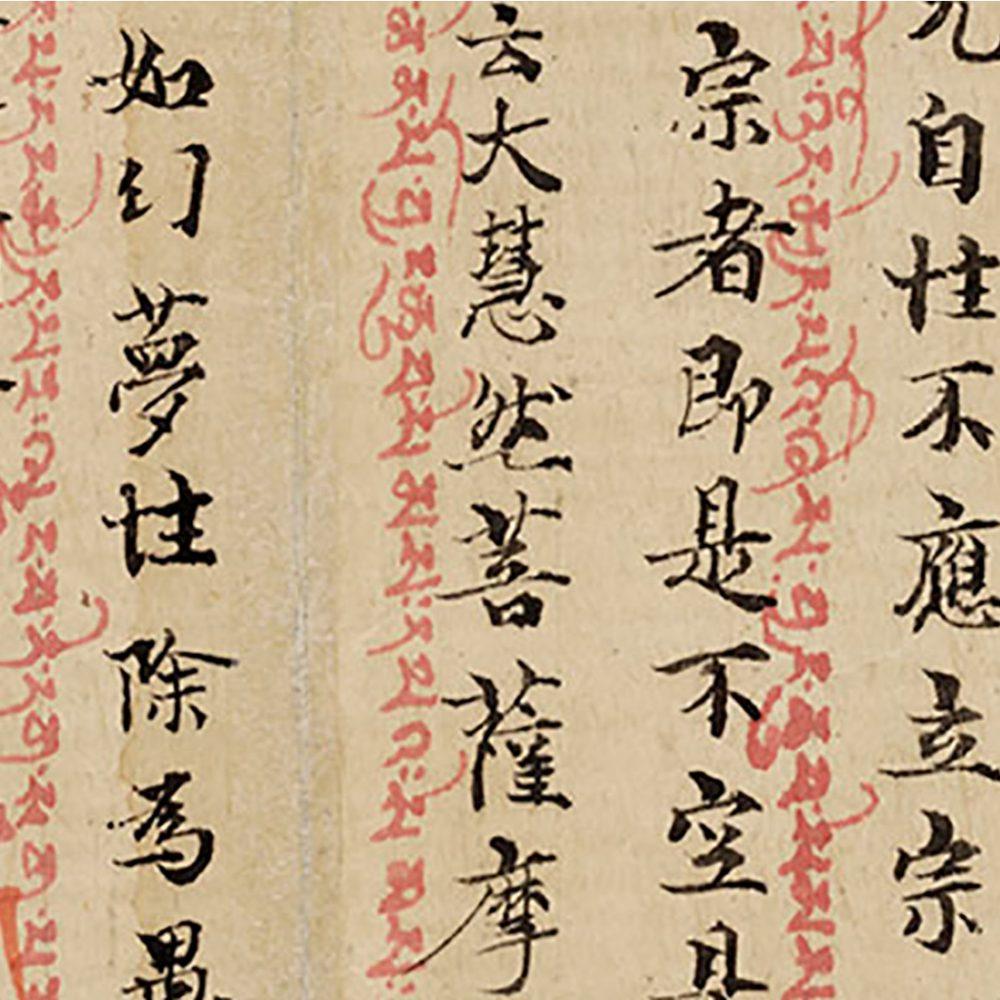 Multilingual Commentaries